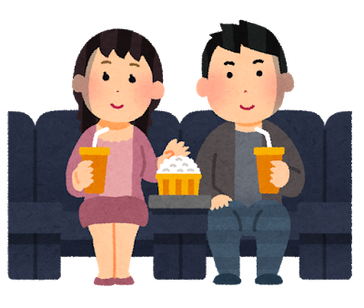映画を見る