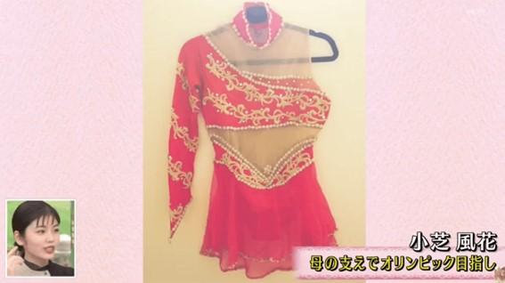 赤いドレスの写真